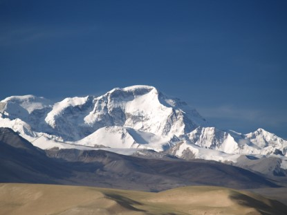 Expedicion Cho Oyu Expedition