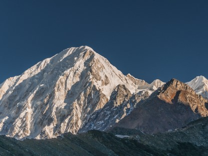 Expedición Himlung Himal Expedition MINI